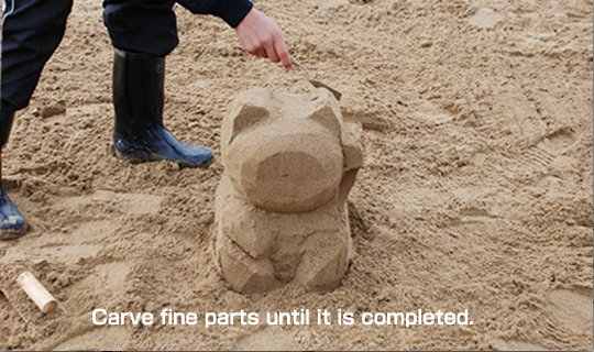 Let's make a foundation of sand sculpture 14