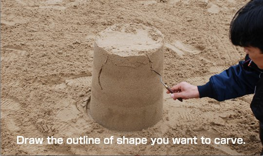 Let's make a foundation of sand sculpture 10