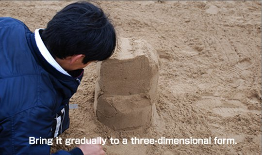Let's make a foundation of sand sculpture 12