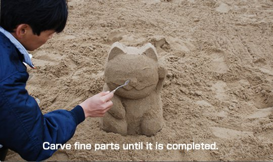 Let's make a foundation of sand sculpture 15