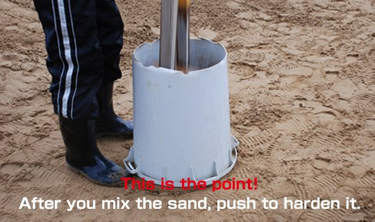 Let's make a foundation of sand sculpture 5